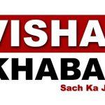 Vishal Khabar Designed By Fragron Infotech